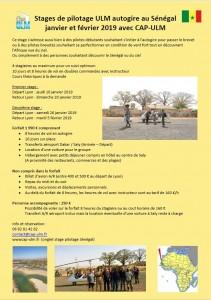 Stage pilotage autogire Sénégal